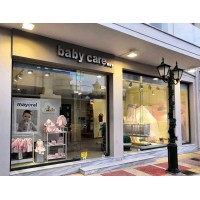 Baby-Care   Βρεφικά Είδη   Σαλαμίνα