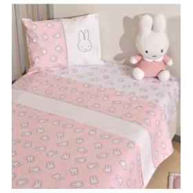 Miffy Σεντόνια Κούνιας Ροζ
